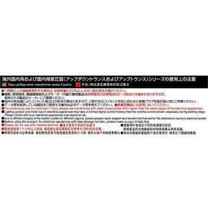 カシムラ 海外国内用型変圧器 110-130V/1500VA NTI-149