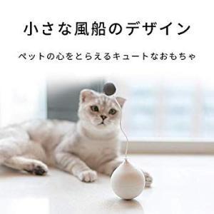 pidan 猫おもちゃ 電動 猫ボール 猫じゃらし 猫用おもちゃボール 電動式だるま 回転 猫ちゃんのいい遊び相手 単四電池 (ホワイト)の画像