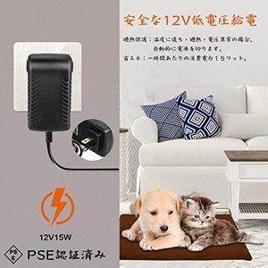 ペットヒーター YGOCH ペ ット用ホットカーペット ホットマット 電気毛布 犬 猫 動物 寒さ対策 暖房器具 温度調節 過熱保護 洗濯可|shopnoa