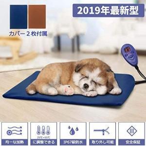 Dopet ペット用ホットカーペット ポカポカ 猫&犬マット ヒーターマット 防寒 犬 猫 中小型 小動物対応 あったか ヒーター ホット|shopnoa