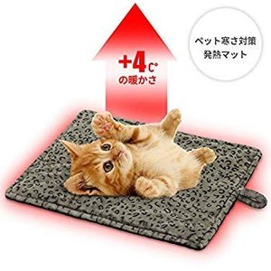 ペットベッド 猫 犬 マット 暖かい ペット用 ブランケット ホットマット 物理的保温 睡眠マット 布団 寒さ対策 冬小動物 洗える 柔らか|shopnoa