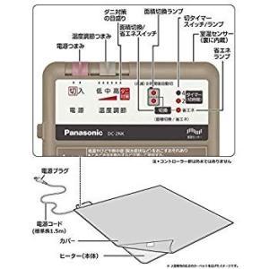 パナソニック ホットカーペット 着せかえカバー付きセット ~3畳相当 ベージュ DC-3NKB1-C shopnoa