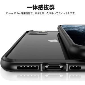 CASEKOO iPhone 11 Pro ケース アルミバンパー 薄型 おしゃれ レンズ保護 衝撃吸収 アイフォン 11 Pro ケース shopnoa