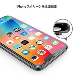 2枚セットNimaso iPhone11 Pro/iPhoneX/Xs(5.8インチ)用 全面保護フ...