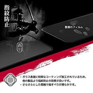 吉川優品 iPhone 11 Pro Max アンチグレアガラスフィルム ゲームには最適 Face ...