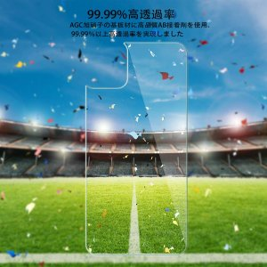 2枚セットQULLOO iphone 11 Pro Max 2019 背面 専用ガラスフィルム 日本...