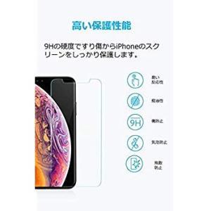 改善版2枚セット / 専用フレーム付属Anker GlassGuard iPhone 11 Pro ...