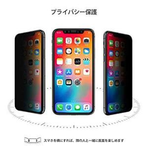 覗き見防止2枚セットNimaso iPhone11 Pro/iPhoneXs/X 用 全面保護フィル...