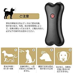 (2019年最新) Petacc 犬 無駄吠え防止グッズ 吠え防止 しつけ 無駄吠え禁止 犬の訓練用 USB充電式 超音波式 携帯式 全種類|shopnoa