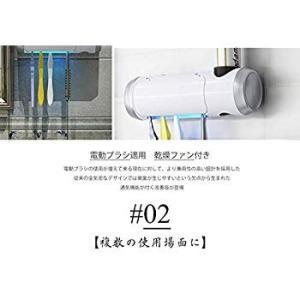 Iseebiz 歯ブラシ除菌器 UV紫外線消毒 USB充電式 壁掛け 収納ケース 歯磨き粉載せ場あり ひげ剃り ホルダー 超静音 家庭用 5 shopnoa