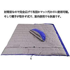 CREEPER 寝袋 冬用 軽量 封筒型 高級ダウン 寝袋最低温度-20度 1000g&1500gダ...