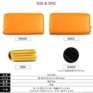 長財布 レディース メンズ 羊革 大容量 シンプル ラウンドファスナー ダブルファスナー SY-795 (ブルー) shopnoa