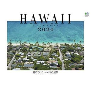 眺めていたいハワイの風景カレンダー 壁掛け(2020) (カレンダー)|shopnoa