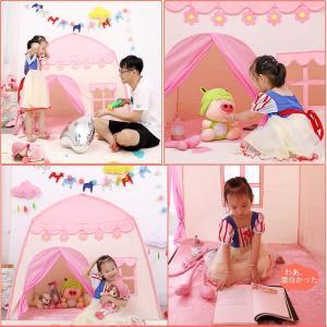 YOUFANG 子供テント キッズテント 子供用テント kids tent 睡眠テント ベビー プレイハウス キラキラLEDスターライト付き|shopnoa