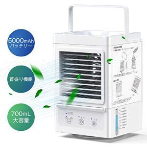 冷風機 5000mAh電池内蔵 小型 冷風扇 SHINEZONE 冷風器 ミスト卓上 扇風機 USB充電式 ミニエアコンファン スポットクー shopnoa