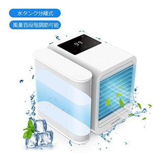 冷風扇 USB 卓上 小型 ミニ冷風扇 ポータブルエアコン ミニエアコン ミニクーラー 風量百段階調節 冷却機能 扇風機 加湿 エアクリーナ shopnoa