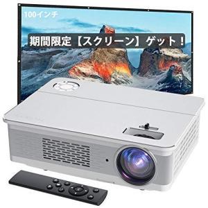 COOAU プロジェクター 6500lm 高輝度 1080Pリアル解像度 HIFIスピーカー2つ内蔵 LEDホームプロジェクター 300イン shopnoa