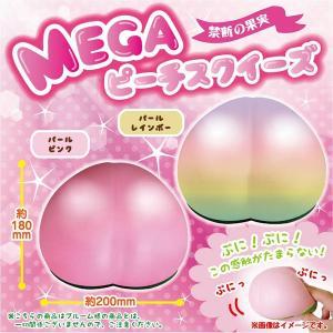 【5月18日発売】スクイーズ SQUEEZE メガピーチ MEGA BIGサイズ