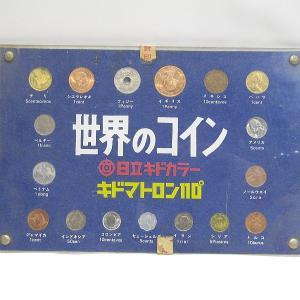 世界のコイン17種 日立キドカラー キドマトロン110° 送料無料|shopping-ecoeco