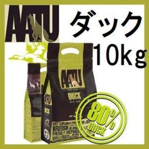 AATU アートゥー ダック 10kg 賞味期限2020.01.01+ナチュラリーフレッシュチキン&ダック30gx2袋|shopping-hers
