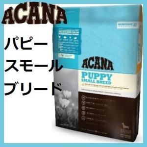 Acana アカナ パピースモールブリード 小型犬子犬用 340gx6袋|shopping-hers