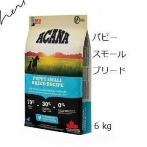 Acana アカナ パピースモールブリード 小型犬子犬用 6kg|shopping-hers