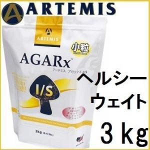 Artemis アーテミス アガリクス イミューンサポート  ヘルシーウェイト 小粒 3kg [アガリクス茸・EF2001乳酸菌・グルコサミン・コンドロイチン・プラセンタ配合] shopping-hers