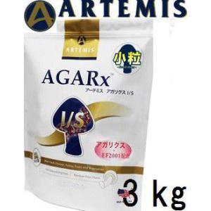 Artemis アーテミス アガリクス I/S 小粒 3kg+60gx2袋 [アガリクス・EF2001・グルコサミン・コンドロイチン・サーモンオイル 配合] shopping-hers