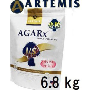Artemis アーテミス アガリクス I/S 小粒 6.8kg賞味期限2020.01.08+60gx3袋 [アガリクス・EF2001・グルコサミン・コンドロイチン・サーモンオイル 配合] shopping-hers