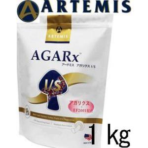 Artemis アーテミス アガリクス I/S 1kg [アガリクス・EF2001・グルコサミン・コンドロイチン・サーモンオイル 配合] shopping-hers