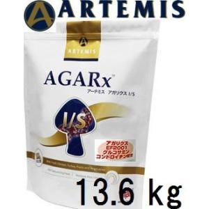 Artemis アーテミス アガリクス I/S 13.6kg 賞味期限2020.03.23+60gx4袋 shopping-hers