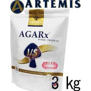 Artemis アーテミス アガリクス I/S 3kg+60g [アガリクス・EF2001・グルコサミン・コンドロイチン・サーモンオイル 配合] shopping-hers
