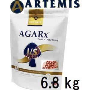 Artemis アーテミス アガリクス I/S 6.8kg 賞味期限2020.03.23+60gx2袋[アガリクス・EF2001・グルコサミン・コンドロイチン・サーモンオイル 配合] shopping-hers
