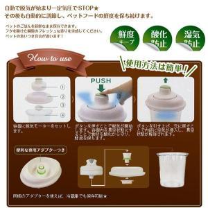 真空キャニスター CK008S プラスチックジャー 2L|shopping-hers|03