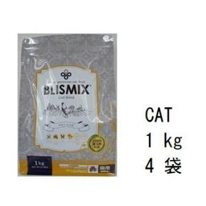 Blismix ブリスミックス 猫用 チキン 1kgx4袋+60gx2袋|shopping-hers