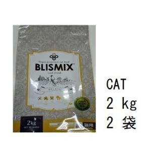 Blismix ブリスミックス 猫用 チキン 2kgx2袋 賞味期限2020.06.06+60gx4袋|shopping-hers
