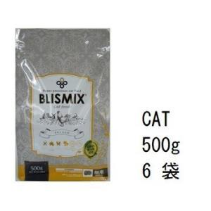 Blismix ブリスミックス 猫用 チキン 500gx6袋+60gx2袋|shopping-hers
