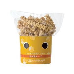 ドットわん枝クッキーおから北海道チーズ|shopping-hers