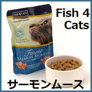 Fish4Cats フィッシュ4キャッツ サーモンムース100gx 6パック|shopping-hers