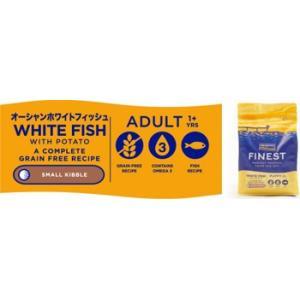 Fish4dogs フィシュ4ドッグ オーシャンホワイトフィッシュ小粒 6kg 賞味期限2020.08.27+75gx2袋 shopping-hers 02