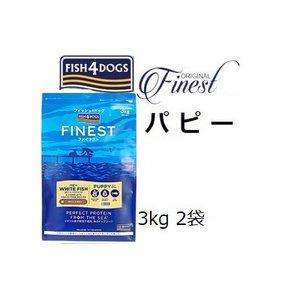 Fish4dogs フィッシュ4ドッグ コンプリート パピーフード 3.0kg+75g|shopping-hers