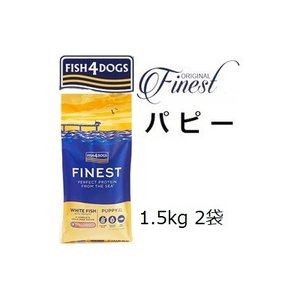 Fish4dogs フィッシュ4ドッグ コンプリート パピーフード 1.5kg|shopping-hers