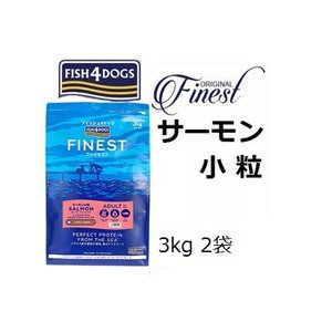 Fish 4 Dogs フィッシュ4ドッグ コンプリート サーモン小粒 3kg 賞味期限2020.01.19+75g|shopping-hers
