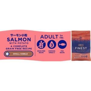 Fish 4 Dogsフィッシュ4ドッグ コンプリート サーモン大粒 3kg+75g|shopping-hers|04