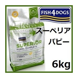 Fish4dogs フィッシュ4ドッグ スーペリア パピー 6kg+75gx2袋 shopping-hers