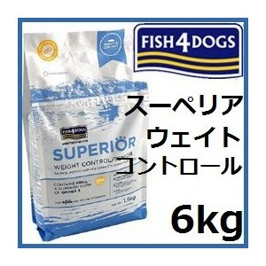 Fish4Dogs フィッシュ4ドッグ スーペリアウェイトコントロール 6kg 賞味期限2020.04.30+75gx2袋|shopping-hers