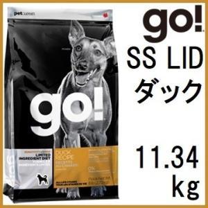 GO! ゴー SS LID ダック 11.34kg 賞味期限2019.08.30+ナチュラリーフレッシュチキン&ダック30gx3袋|shopping-hers