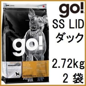 GO! ゴー SS LID ダック 2.72kgx2袋|shopping-hers