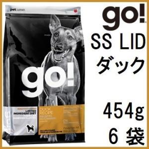 GO! ゴー SS LID ダック 454gx6袋|shopping-hers