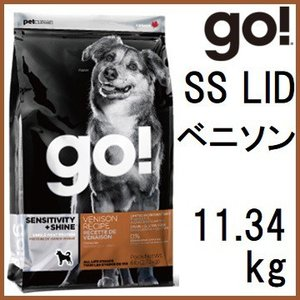 GO! ゴー SS LID ベニソン 11.34kg 賞味期限2019.04.18+ウルフブラットダークフォレスト(ベニソン)30gx2袋|shopping-hers